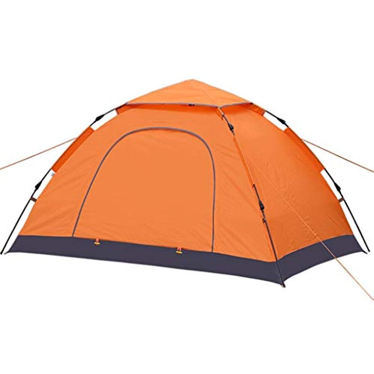 俳優トレーダー凍結2-3人屋外自動テント二重層テント防雨防風キャンプテント