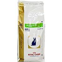 ロイヤルカナン 療法食 PHコントロール2フィッシュテイスト ドライ 猫用 2kg
