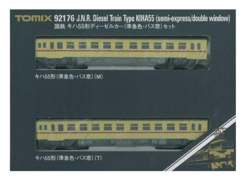 TOMIX Nゲージ 92176 キハ55形ディーゼルカー (準急色・バス窓) セット