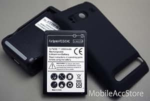 【PSE認証】 htc EVO WiMAX [au ISW11HT] 専用 超大容量バッテリー+カバー+チャージャーセット 3500mAh