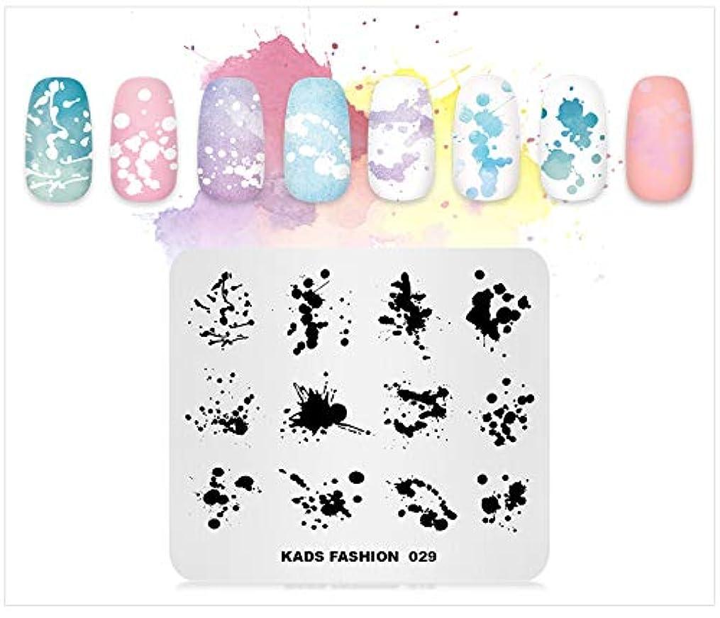 マスクカストディアン等KADS ネイルスタンププレート ネイルステンシル ネイルイメージプレート ファッションスタイル (FA029)