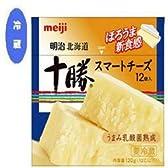 北海道十勝スマートチーズ(10gx12)12箱クール便
