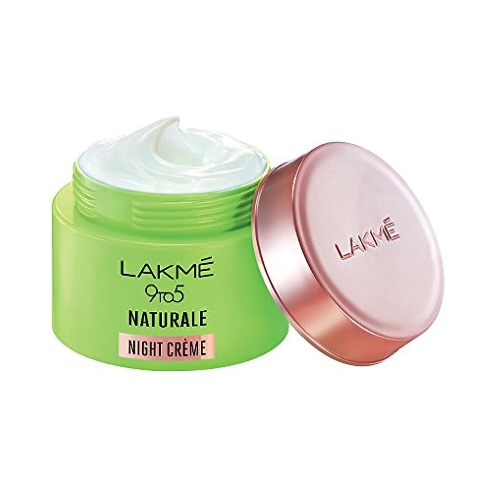 四回ハンディ酸っぱいLakme 9 to 5 Naturale Night Creme, 50 g
