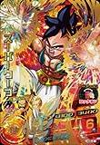 BEAMS ドラゴンボールヒーローズ/GM5弾/HG5-51/スーパーウーブ/魔人ビーム UR