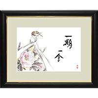 掛軸 掛け軸 和の雅?伝統の額絵 趣味画 寒牡丹 一期一会 木製額 中サイズ 恵風 水野春宵 h30-snk-g4-bs028m