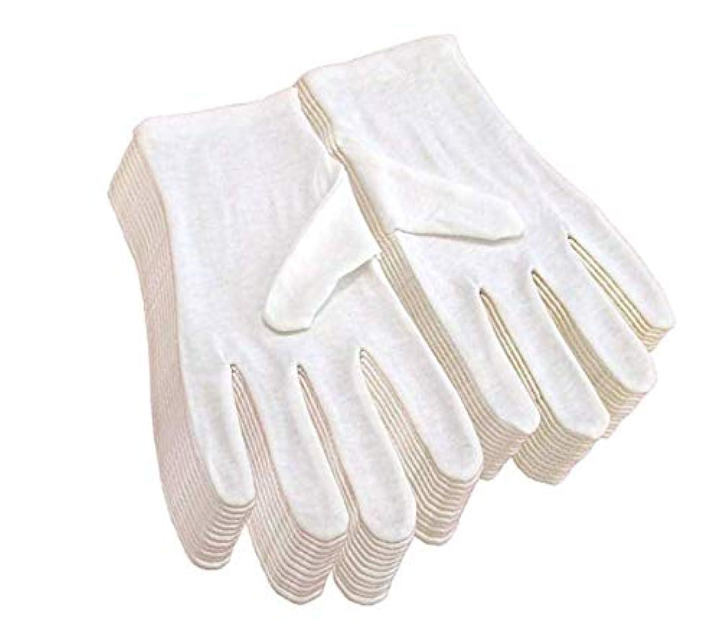曲げる深さパトロールMukexi コットン手袋 綿手袋 手荒れ 純綿100% 使い捨て 白手袋 薄手 お休み 湿疹 乾燥肌 保湿 礼装用 メンズ 手袋 レディース 12双組