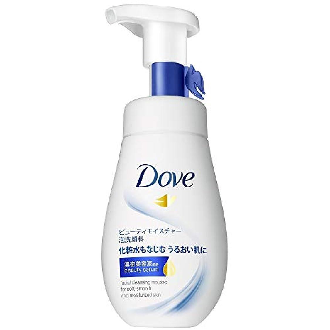 毎月教室バーベキューダウ゛ ビューティモイスチャー クリーミー泡洗顔料 160ml