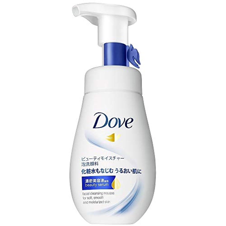 ダウ゛ ビューティモイスチャー クリーミー泡洗顔料 160ml