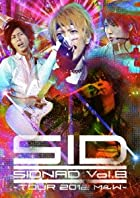 SIDNAD Vol.8 ~TOUR 2012 M&W [DVD](在庫あり。)