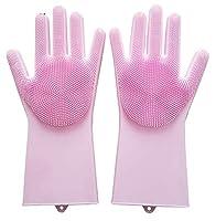 マジックシリコン 食器洗い用手袋 洗浄用スクラバー付き 再利用可能なクリーニング手袋 キッチン 浴室 食器洗い 洗車 ペット用 ピンク