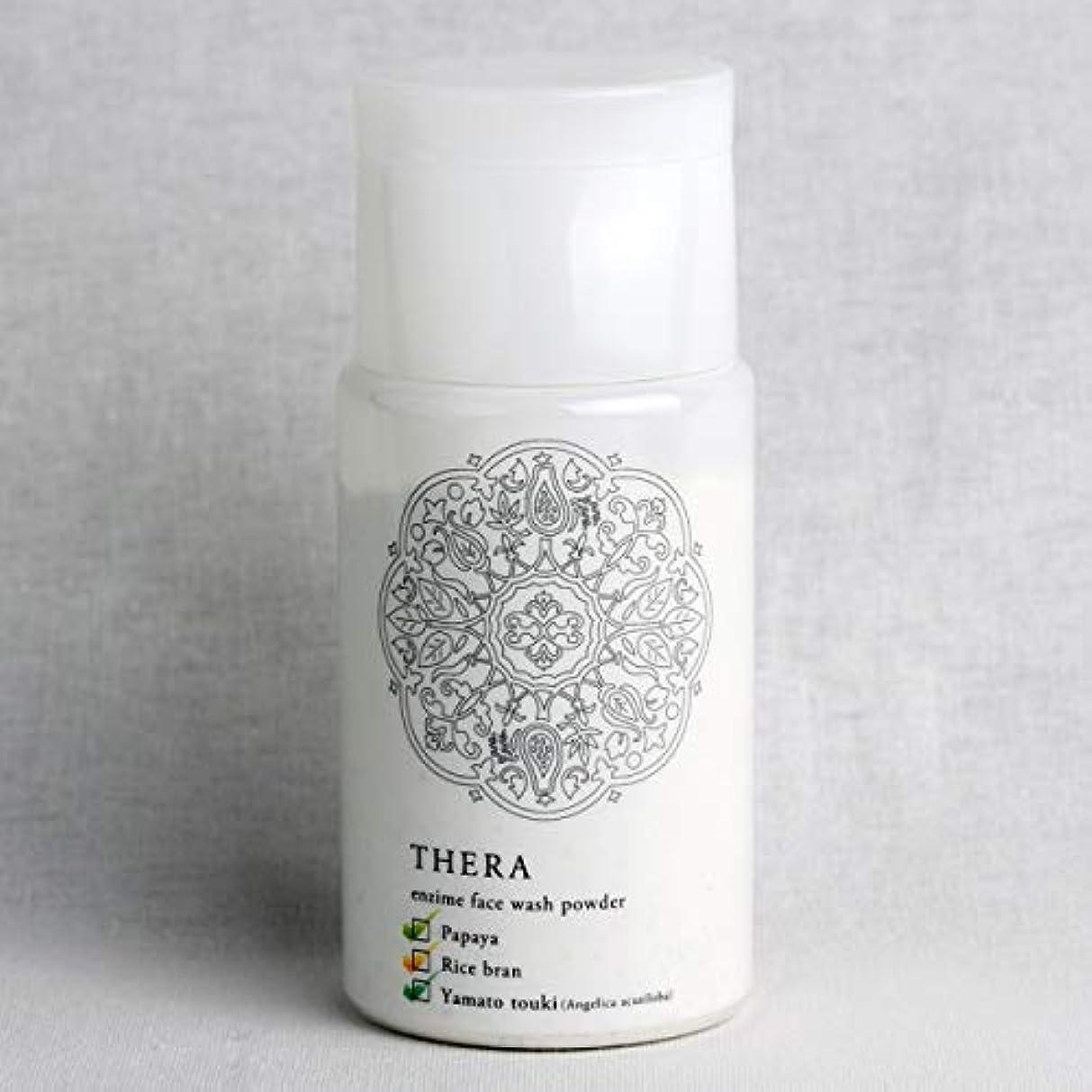 旧正月推進政策THERA(テラ) 酵素のあらい粉 洗顔 あおい 50g