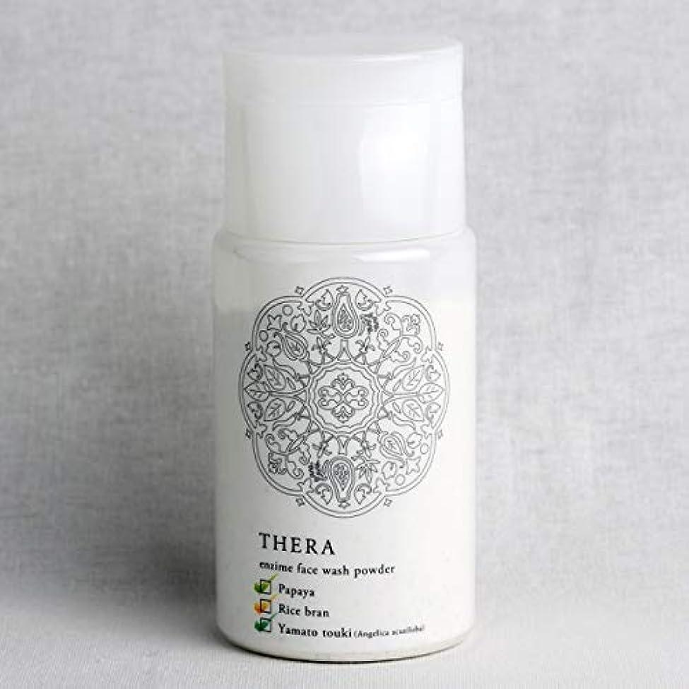 割り当てモスク公平なTHERA(テラ) 酵素のあらい粉 洗顔 あおい 50g