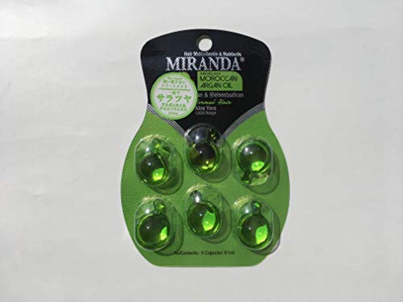 設計ハント悪意のあるMIRANDA Hair Vitamin Oil ミランダ ヘアビタミン モロッカン アルガンオイル 6粒入りシート (グリーン)