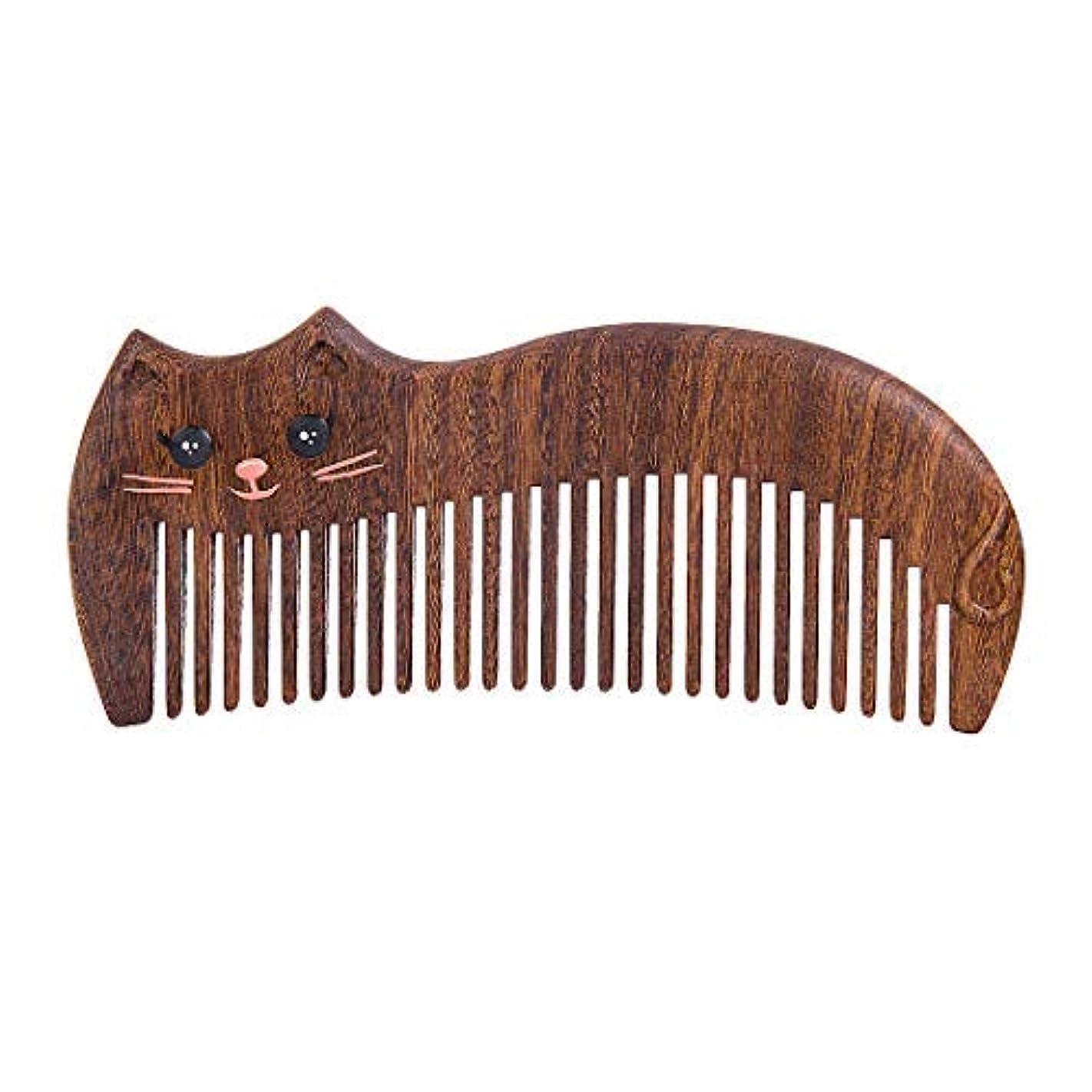 グリーンランド虫若いAnti-Static Wood Shaped Kitty Cat Comb [並行輸入品]