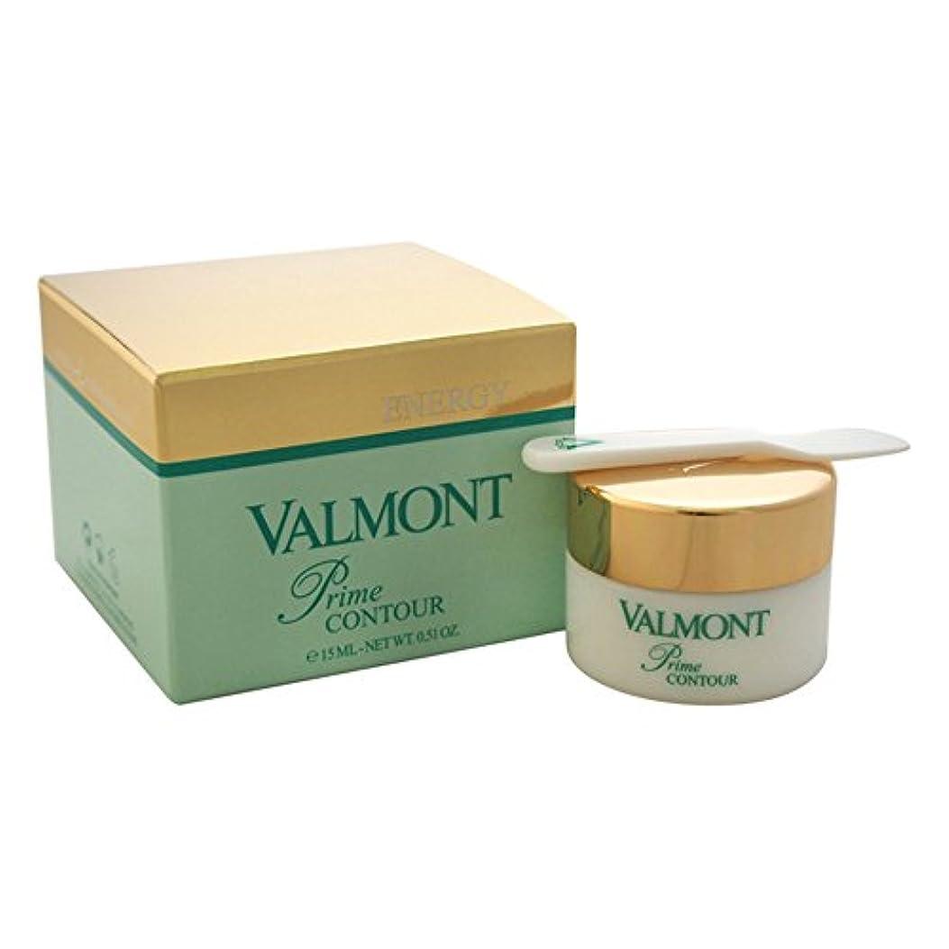 シェア毒性うるさいヴァルモン(VALMONT) プライム コントゥール 15ml [並行輸入品]