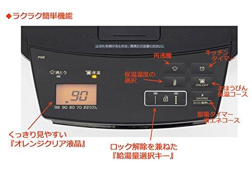 蒸気レスVE電気まほうびん〈とく子さん〉 PIM-A300-T 3枚目のサムネイル