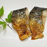 海の幸なのにYAMATO さば塩焼き 20g x10枚入り 国産鯖 冷凍食品