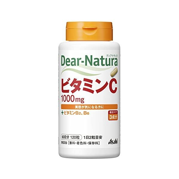 ディアナチュラ ビタミンC 120粒 (60日分)の商品画像