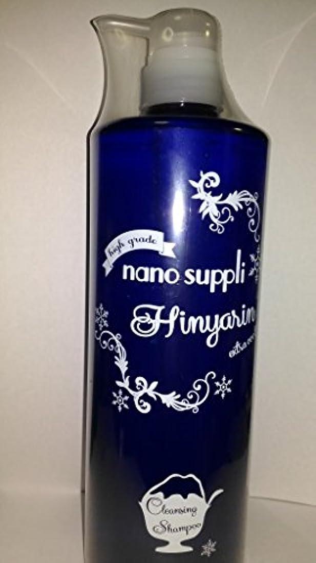 孤独な小数長方形サニープレイス ナノサプリ ヒンヤリン シャンプー エキストラクール 1000ml