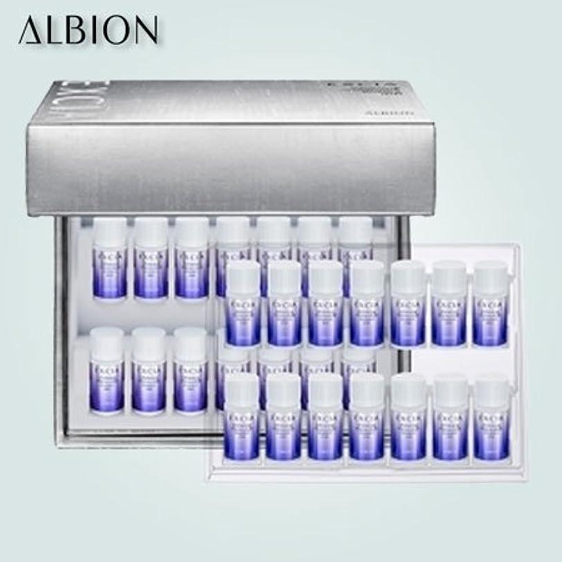 懐疑的参照するテレビアルビオン エクシアAL ホワイトニング イマチュレート エッセンス IDD 105ml×28個-ALBION-