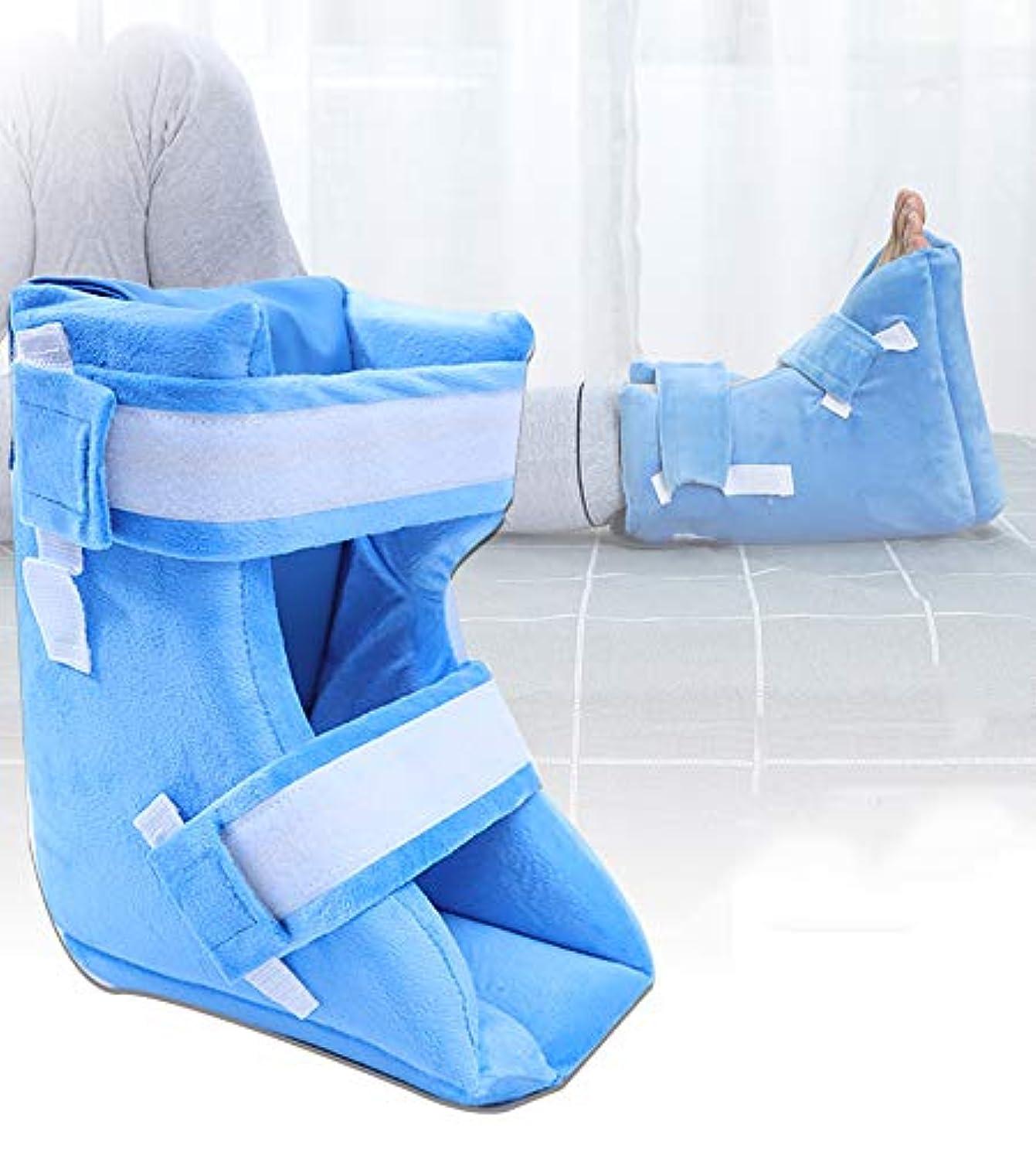 納屋単調な六分儀通気性のスポンジを充填した足の枕のかかとのクッションプロテクター - 褥瘡&かかとの潰瘍の軽減のためのかかと&足の保護,1Pcs