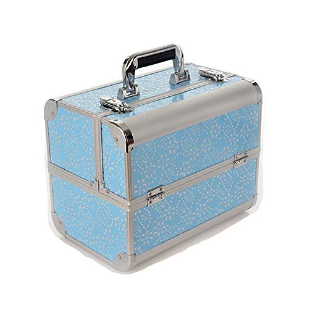 横向きファセット無駄特大スペース収納ビューティーボックス 美の構造のためそしてジッパーおよび折る皿が付いている女の子の女性旅行そして毎日の貯蔵のための高容量の携帯用化粧品袋 化粧品化粧台 (色 : 青)