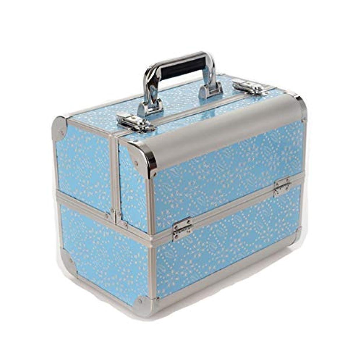 口一掃するフォロー特大スペース収納ビューティーボックス 美の構造のためそしてジッパーおよび折る皿が付いている女の子の女性旅行そして毎日の貯蔵のための高容量の携帯用化粧品袋 化粧品化粧台 (色 : 青)