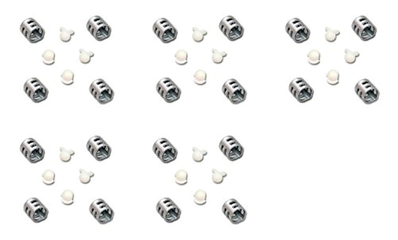 Walkera QR Ladybird QR Ladybird-Z-04 モータースリーブセット4モータークアッドコプターパーツ用 5個