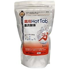 薬用Hot Tabホットタブ 重炭酸湯(100錠入り) 3個セット