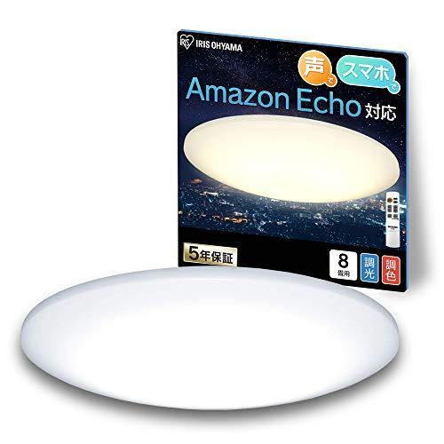 アイリスオーヤマ Alexa対応【Amazon Echo/Google Home対応】 LEDシーリングライト 調光 調色タイプ ~8畳 CL8DL-6.0UAIT