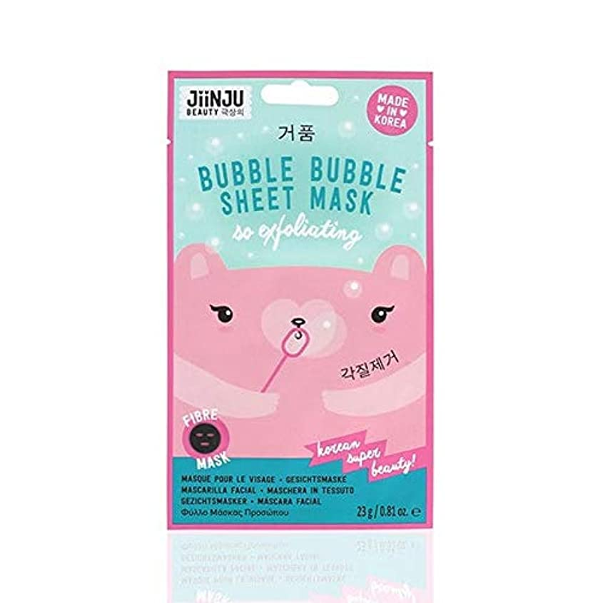 シロクマ織機アクチュエータ[Jinju] Jiinjuバブルシートマスク22ミリリットル - Jiinju Bubble Sheet Mask 22ml [並行輸入品]