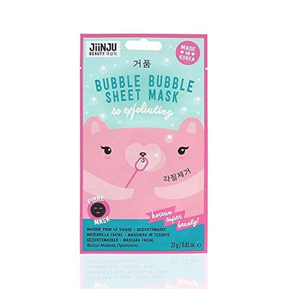 願う時間劇作家[Jinju] Jiinjuバブルシートマスク22ミリリットル - Jiinju Bubble Sheet Mask 22ml [並行輸入品]