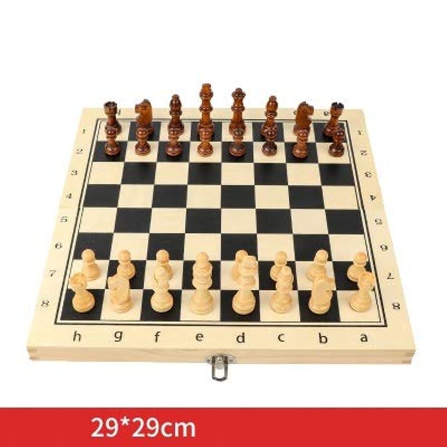 急ぐ代わってバーKUQIQI ホットトップの品質木製折りたたみ磁気チェスセットソリッドウッドチェス磁性片エンターテイメントボードゲーム子供のギフト, チェス (色 : Length 29cm)