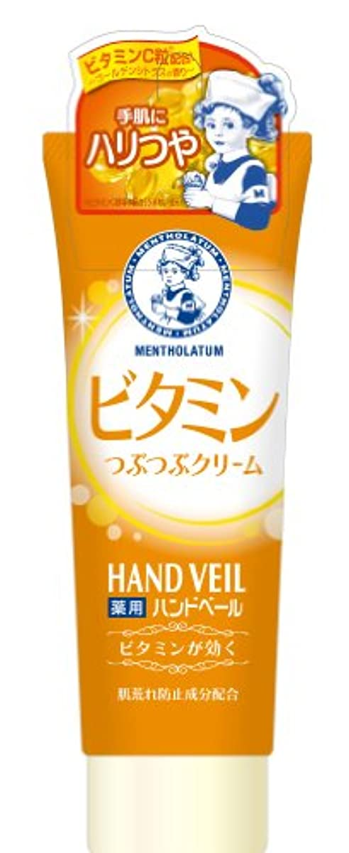 望み粘性の想起メンソレータム 薬用ハンドベール ビタミンつぶつぶクリーム 70g