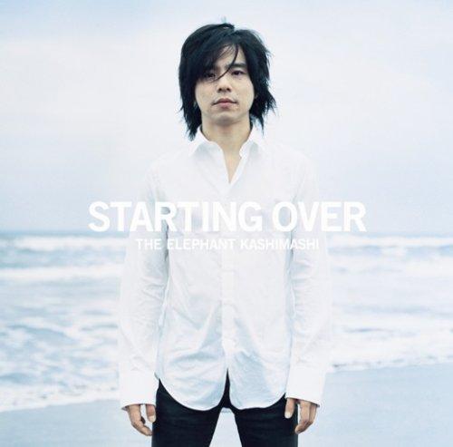 STARTING OVER(初回盤)(DVD付)の詳細を見る