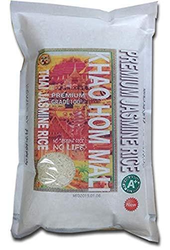 タイ国産 無洗米 プレミアム ジャスミン米 1kg MFD2019.03.18 タイ米長粒種の最高級品 premium quality