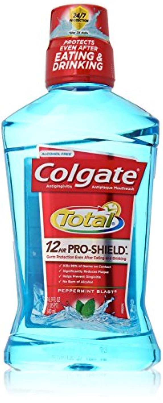 恐れ地区スムーズにColgate 総高度なプロシールドうがい薬、ペパーミントブラスト8.4オズ(3パック) 3パック