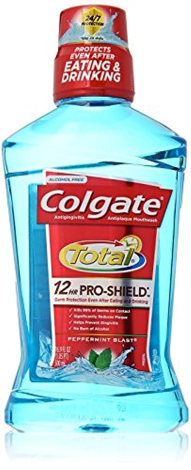 検証ほこりっぽい戻るColgate 総高度なプロシールドうがい薬、ペパーミントブラスト8.4オズ(3パック) 3パック