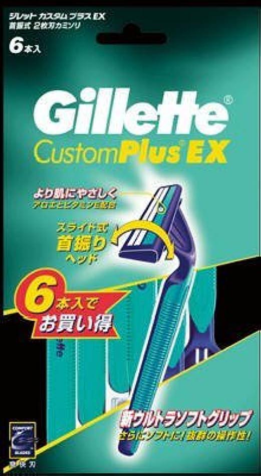メジャー素朴な娯楽ジレット カスタムプラスEX ディスポーザブル首振式 6本入り × 12個セット