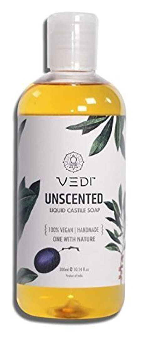 工場ライトニング拮抗UNSCENTED LIQUID CASTILE SOAP (300ml)