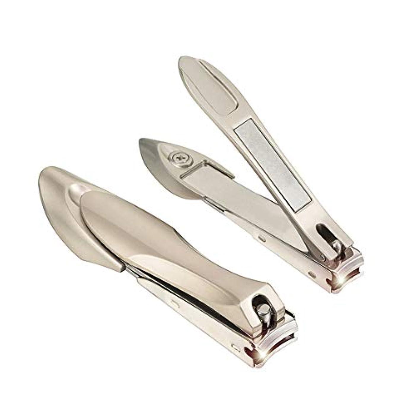 あごひげ病気のスマイル爪切り と キャッチャー、 プロフェッショナル ステンレス鋼 アンチスプラッシュ 爪 そして 足の爪 クリッパー カッター、 トリマーセット ために 男性 そして 女性たち