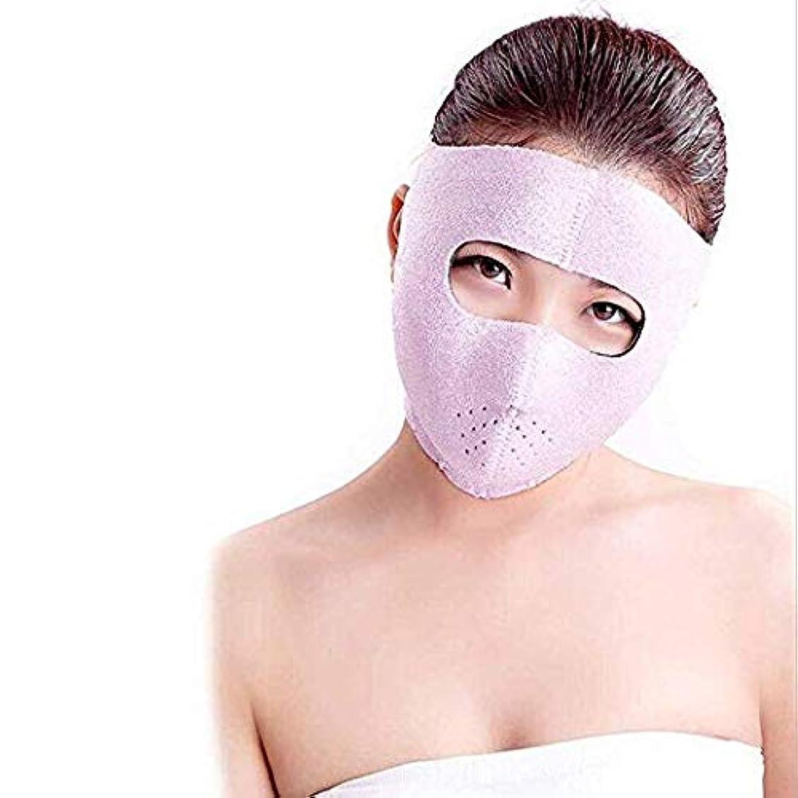 シンポジウム種コピー小顔ベルト 薄い顔ベルト マスク 矯正 美顔 顔痩せ 日焼け防止 全顔カバー レディ 防尘 通気性 顔保護 顔美容 全顔包帯 耳かけ 全顔 日遮る 額かばう フェイスパック