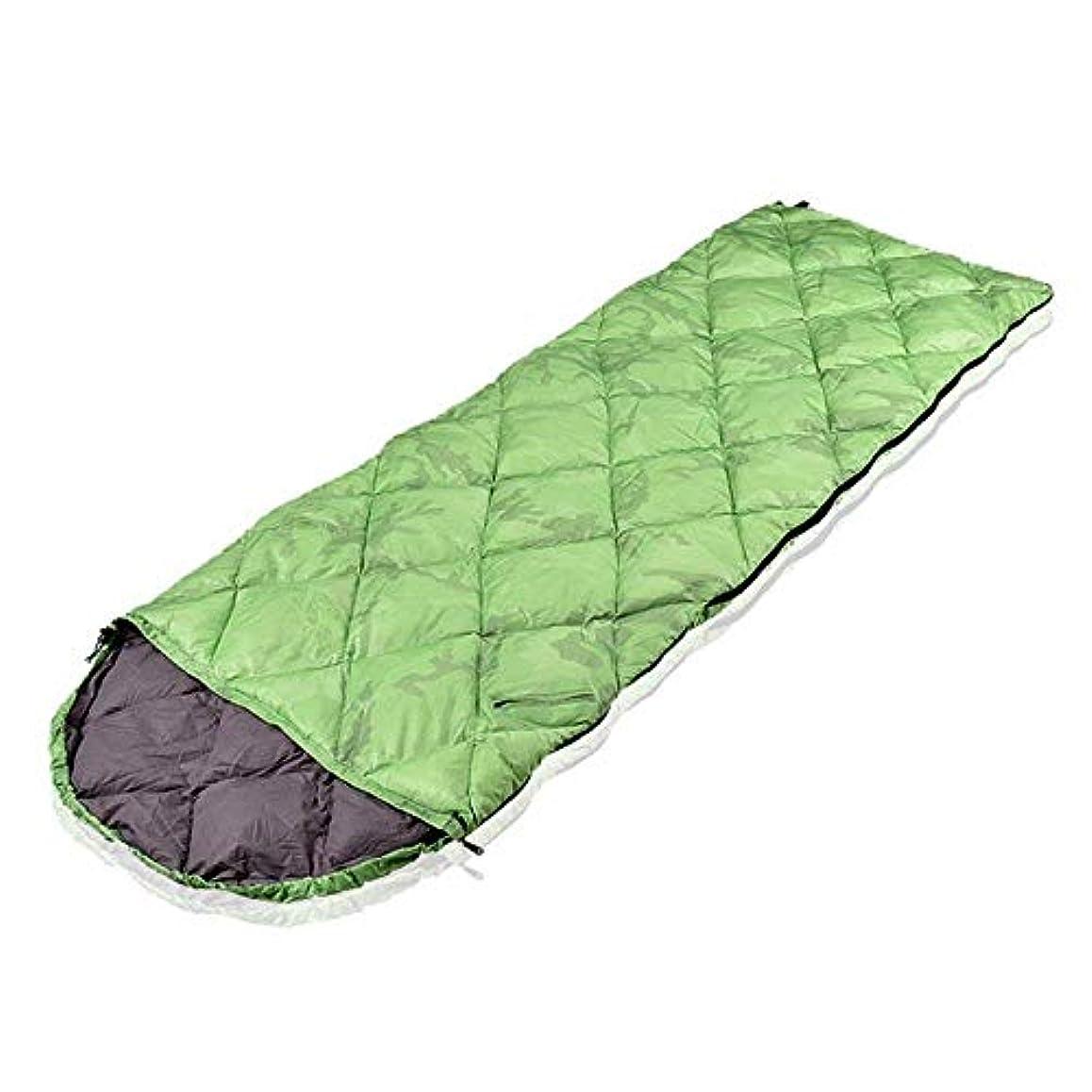 怖がらせる是正慈悲深い4シーズン寝袋軽量暖かい防水キャンプダウン封筒大人の寝袋