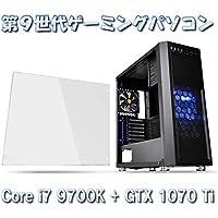 第9世代ゲーミングデスクトップパソコン Intel Core i7 9700K/GTX1070Ti/メモリ16GB/SSD240GB/HDD2TB/DVDマルチ/Win10 MPC9770Ti/B