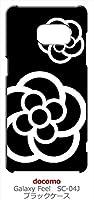 sslink SC-04J Galaxy Feel ギャラクシー ブラック ハードケース カメリア 花柄 カバー ジャケット スマートフォン スマホケース docomo