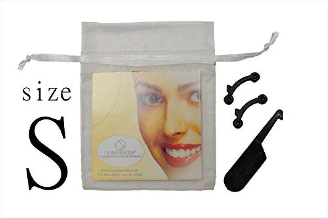日本語説明書付 鼻プチ! ノーズシークレット サイズ 「S」 正規品 アメリカ製 NOSE SECRET 社製 鼻のアイプチ 手術不要で鼻が高くなる!