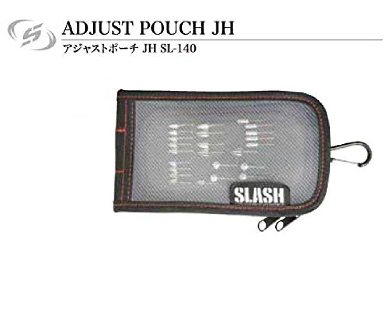 底紫の定期的にSLASH(スラッシュ) アジャストポーチ JH SL-140