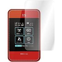 アスデック 【ノングレアフィルム3】 au & UQ WiMAX Wi-Fi WALKER WiMAX2+ HWD15 専用 防指紋・気泡が消失するフィルム NGB-HWD15