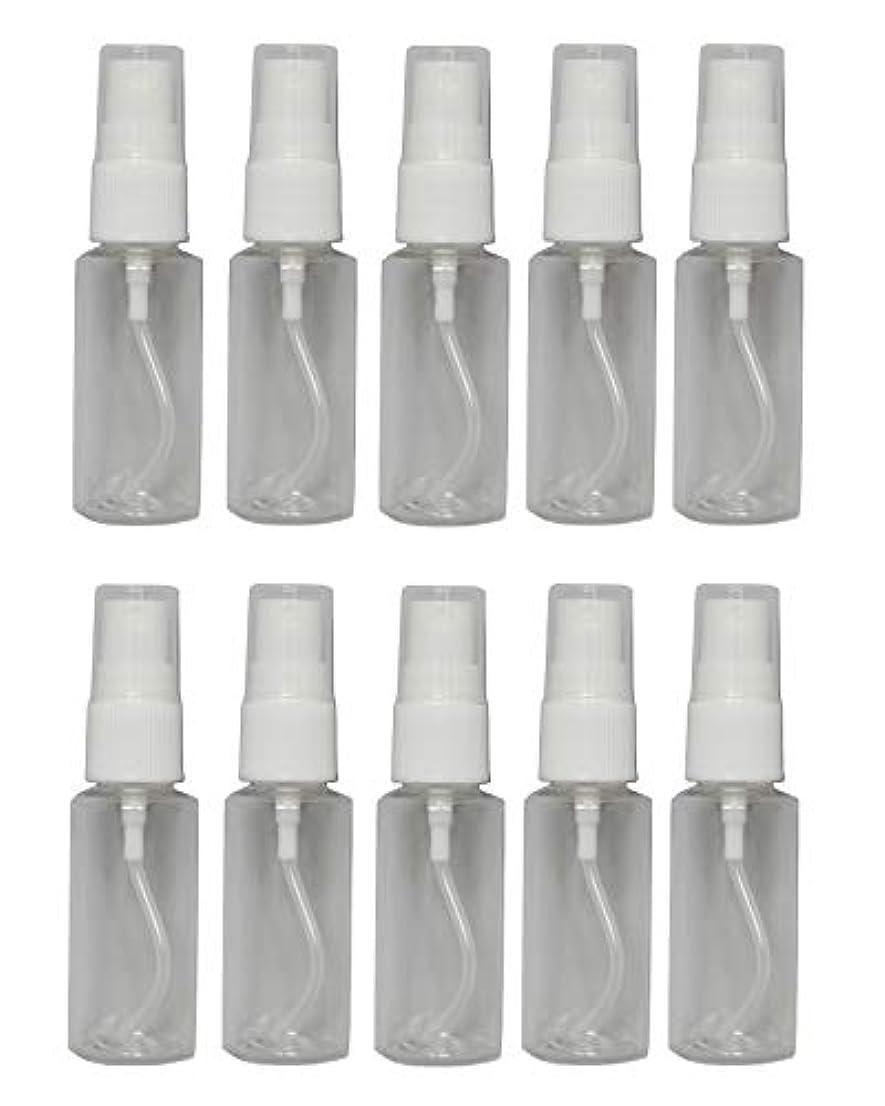 挨拶するぼかす火炎ミニ スプレー 空ボトル 25ml × 10本 セット 空スプレー 詰め替え容器 プラスチック スプレー ボトル 0038