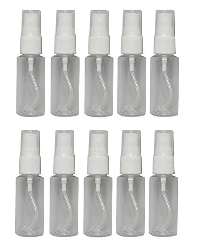 中断森限界ミニ スプレー 空ボトル 25ml × 10本 セット 空スプレー 詰め替え容器 プラスチック スプレー ボトル 0038